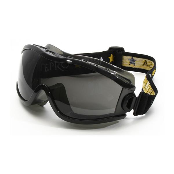 cb54e8e336cb7 ... Óculos Ampla Visão Everest Cinza Vicsa. Exibir tudo. 🔍.  Imagens  meramente ilustrativas